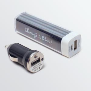 Chargeur - Batterie de Secours Rechargeable Mer - 2600 mAh-0
