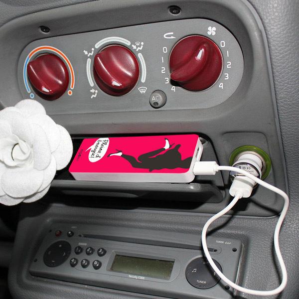 Chargeur - Batterie de Secours Rechargeable Couture - 3000mA-748